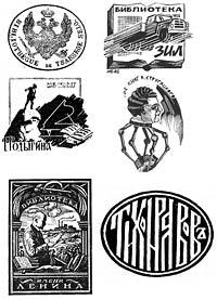 Печать ГОСТ Р 51511-2001