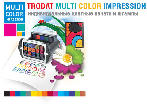 Trodat Multi Color Impression